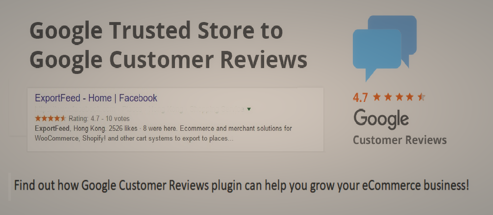google customer reviews plugin